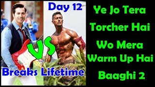 Baaghi 2 Box Office Collection Day 12 l Beats Judwaa 2 Lifetime Record