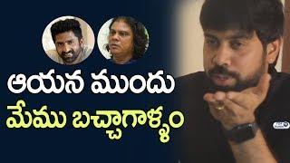 Aata Sandeep about Sekhar Master and Rakesh Master Issue | Top Telugu TV
