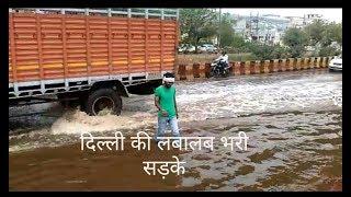 Water Logging: Delhi Roads near by Jahagirpuri Metro Station