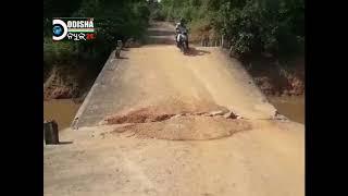 Bad Road Conditions II Mujnajhola #Rayagada