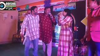 Dance performance II Atal Bihari Panda