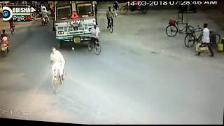 Barpali Accident || CCTV footage