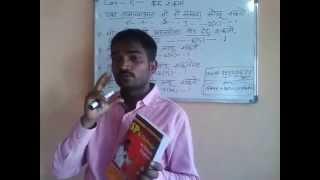 Spoken English learning videos in Marathi. English speaking course in Marathi full version .
