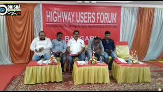 Meeting || Highway Users Forum || Bargarh