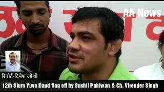 12th Slum Yuva Daud flag off by Sushil Pahlwan & Ch. Virender Singh