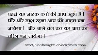 Watch Inspiring Quotes About Life In Hindi English Spea Video