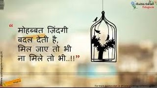 love quotes for someone special in Hindi. English grammar lessons for beginners in Hindi.