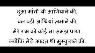 future in hindi