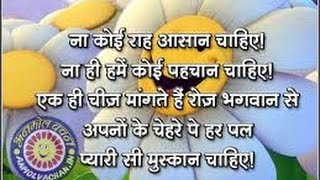 Marathi quotes on love.Spoken English in Marathi.