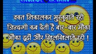 Watch Marathi Quotes On Happiness Spoken English In Mar Video