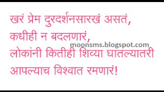 Marathi quotes about attitude  Spoken English in Marathi  video - id  341f95987d33c1 - Veblr Mobile
