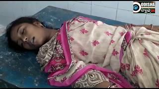 Suicide Case || Newly Married Bride || Bargarh