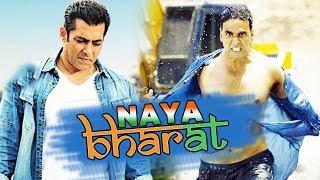 NAYA BHARAT - Salman Khan And Akshay Kumar TO Star In Manoj Kumar's New Film?