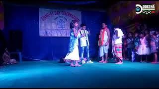 Annual Function || Modern English Medium School || Boipariguda, Koraput