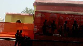 Cultural Prog At Amit Shah In Odisha