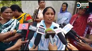 Fraud Case || 90 Lakhs || 2nd