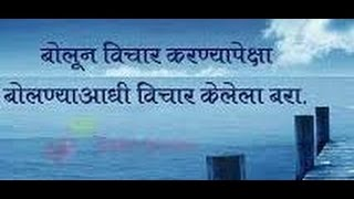 Marathi quotes on school.. English grammar lessons for beginners in Marathi.