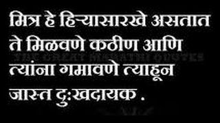 Marathi quotes for students. English speaking videos in Marathi.