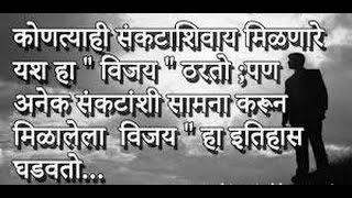 Personality development training in Marathi Marathi school