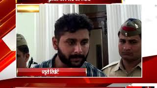 रामपुर -  पुलिस को मिली कामयाबी  - tv24