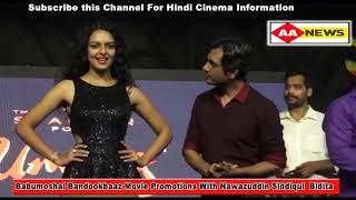 Babumoshai Bandookbaaz Movie Promotions With Nawazuddin : Babumoshai Bandookbaaz Movie 2017