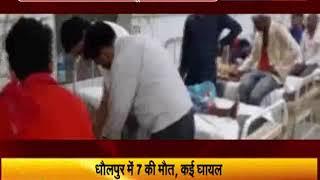 राजस्थान में बारिश और तूफान ने मचाई तबाही, 12 लोगों की मौत