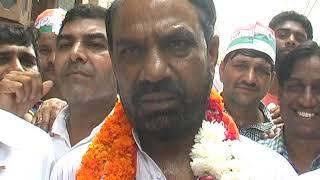 Bawana Congress Candidate Surender Kumar  4