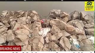 Delhi Accident Due to Smog -कोहरे का कहर 2 की मौत 3 सुरक्षित