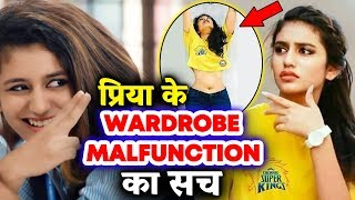Priya Prakash Varrier WARDROBE MALFUNCTION In CSK T-Shirt; Find Out The TRUTH