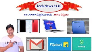 Tech news in telugu 110- Jio Laptop, Mia2