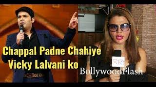 Rakhi Sawant EXPLOSIVE Reaction On Kapil Sharma ABUSES Spotboye Editor