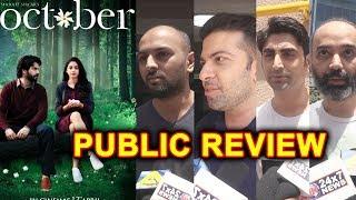 OCTOBER PUBLIC REVIEW   First Day First Show   Varun Dhawan, Banita Sandhu