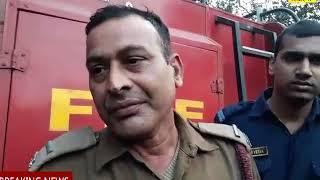 Ashok Vihar Cab Fire-कार में लगी भीषण आग