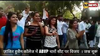 जश्न शुरू :ज़ाकिर हुसैन कॉलेज में ABVP चारों सीट पर विजय