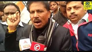 Congress Protest Against Narendra Modi & Arvind Kejriwal