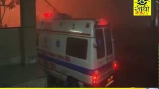 DELHI NH-1 ACCIDENT