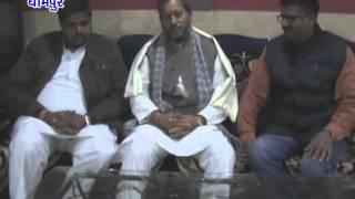 NEWS ABHI TAK DHAMPUR 28.11.15