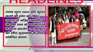 NEWS ABHI TAK HEADLINES 15.12.15