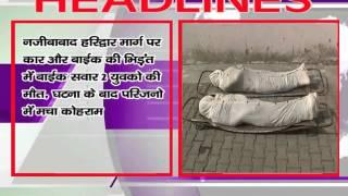 NEWS ABHI TAK HEADLINES 16.12.15