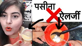 Sunburn, Skin Allergy Treatment - Instant Relief | How to Remove Rashes | JSuper Kaur