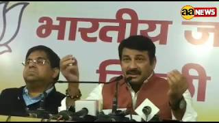 Manoj Tiwari PC : announce tomorrow protest at CPM office on Kerala issues