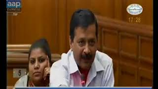 Delhi Arvind Kejriwal Full Speech in Delhi Assembly on Guest Teachers Regularisation Bill