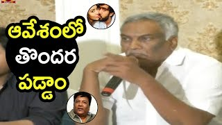 Tammareddy Bharadwaj Superb Answer to Media || MAA Association Pressmeet on Sri Reddy Issue