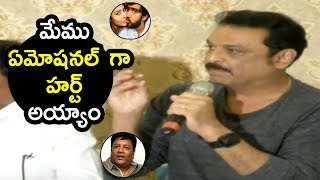 Naresh Superb Answer to Media || MAA Association Pressmeet on Sri Reddy Issue