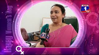 Women's Day Special talk with Rajani Aithal, Psychology Professor