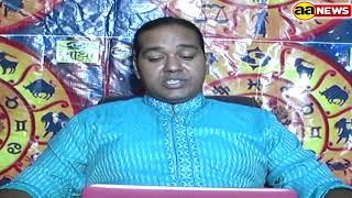 13 Oct Horoscope , Aaj ka Rashifal , 13 Oct 2017, आज का राशिफल , दैनिक राशिफल, Daily rashifal