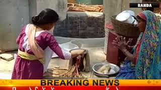 15 साल से बेटी के साथ कुएं में रह रही है दलित महिला