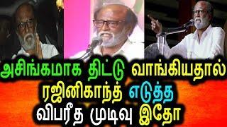 அசிங்கபடுதிய மக்கள் அதிர்ச்சி முடிவு எடுத்த ரஜினி|Rajini Damaged By TN People|Kala Movie Canceled