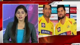 Suresh Raina to miss CSK's next two games due to calf injury