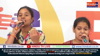 Brahmin Business Network Launching ceremony Part 1